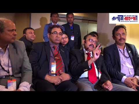 Press Conference Dr. Shahjahan Mahmood, Chairman, BTRC