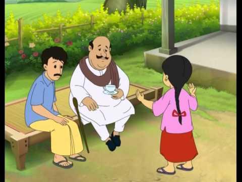 Meena: Mono Alo Meenar Grame (Bangla)