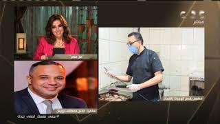 بعد شفائه.. الفنان مصطفى درويش يقدم وجبات بالمجان للمساعدة في مواجهة جائحة كورونا| #من_مصر