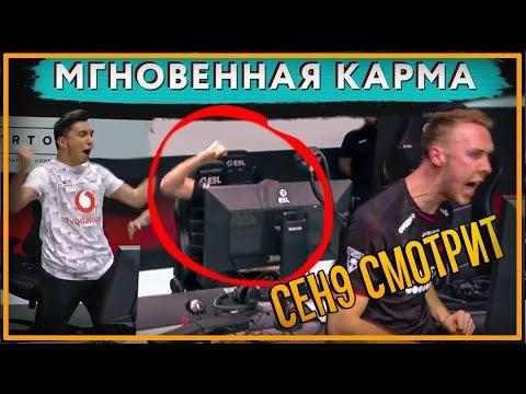 "Ceh9 смотрит: РАЙЗ ""Глейв колотит с дури по столу!"""