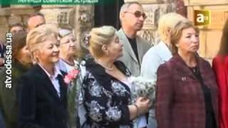 Мемориальная доска Валерия Ободзинского (Одесса, 2009)