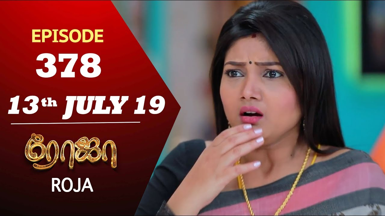 Download ROJA Serial   Episode 378   13th July 2019   Priyanka   SibbuSuryan   SunTV Serial  Saregama TVShows