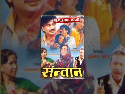 SANTAN || सन्तान || Nepali Full Movie || Old is Gold || Evergreen nepali movie