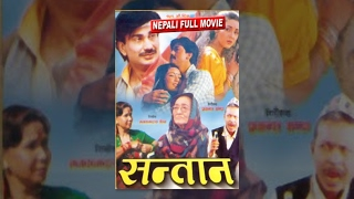 SANTAN || सन्तान || Nepali Full Movie || Old is Gold || Evergreen nepali movie