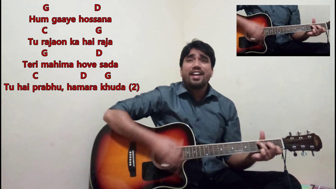 Yeshu Masih tere jaisa hai koe nahi (of Yeshua band