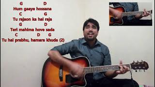Yeshu Masih tere jaisa hai koe nahi (of Yeshua band)   Hindi worship song   Guitar Tutorial~