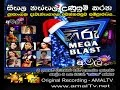 Download SANIDHAPA - LIVE AT HIRU TV MEGA BLAST 2015 - WENNAPUWA - FULL SHOW - WWW.AMALTV.NET MP3 song and Music Video