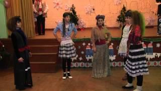 Новогодние выступление 9 класса, Shake up Christmas