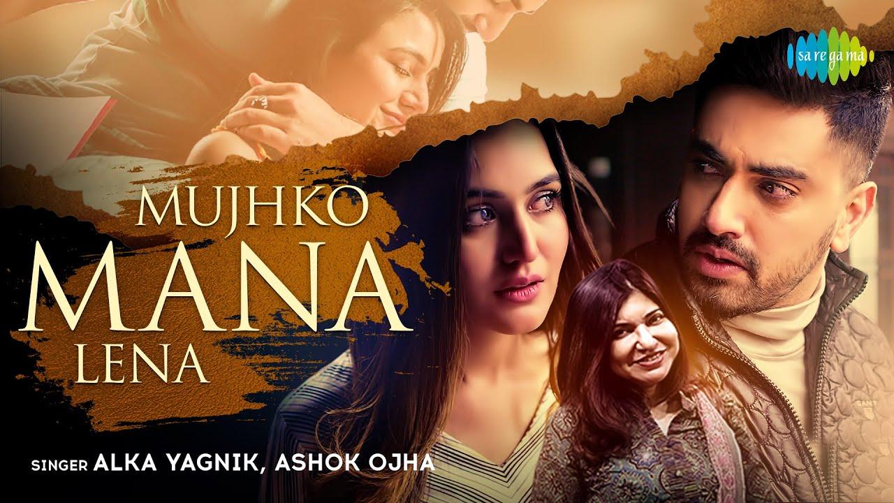 Alka Yagnik   Mujhko Mana Lena   Zain Imam's   Ashok Ojha   Sugat Dhanvijay  Khushi   Official Video