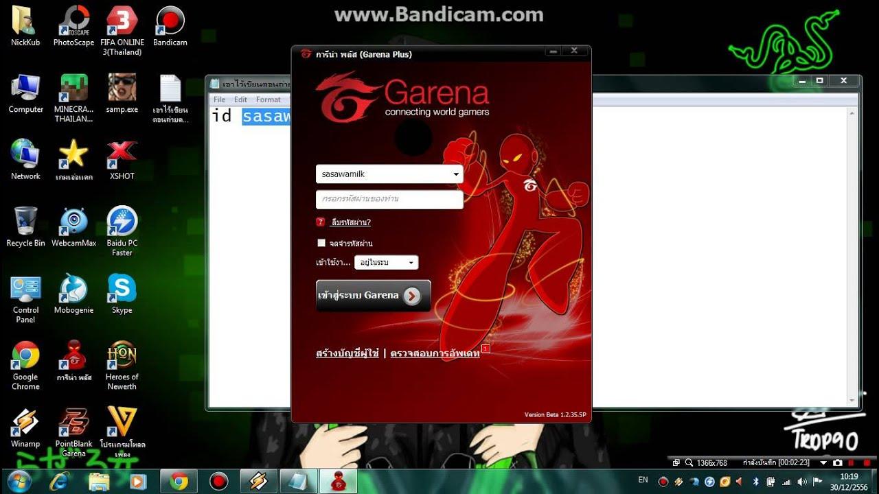 แจกรหัสPB Garena - YouTube
