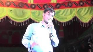 Samir Anchoring Video( SITU BHAI)