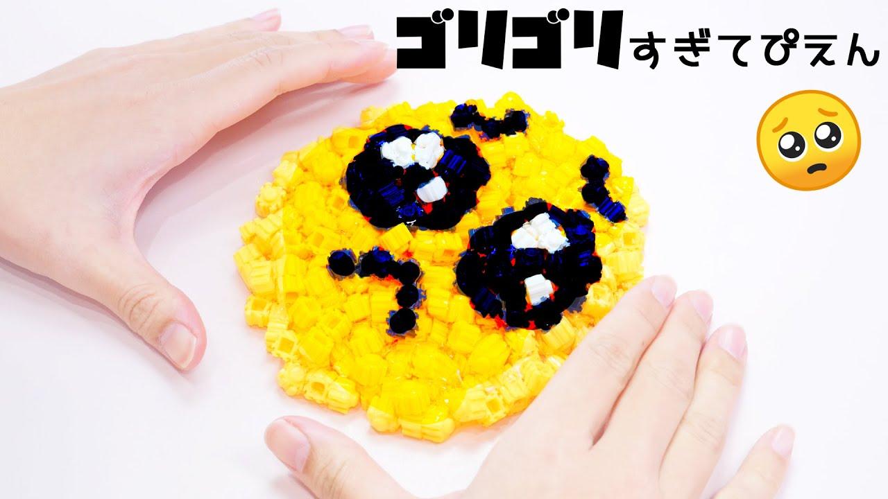 【ASMR】Suuuper Crunchy PIEN Slime 最高に音がいい🥺ぴえん 超ゴリゴリスライム【音フェチ】