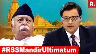 RSS Ram Mandir Ultimatum To Government   The Debate With Arnab Goswami