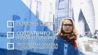 Видео презентация для Фонда Русской Экономики | Егорова Арина