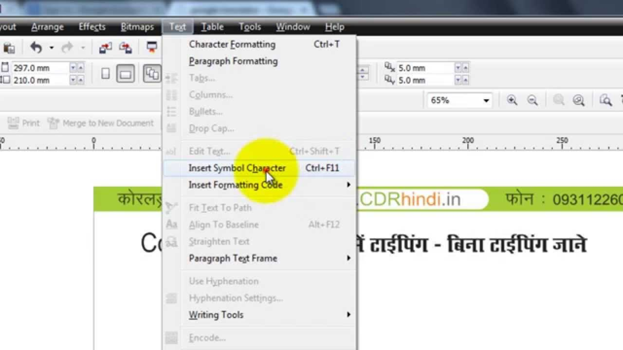 Learn hindi typing pdf