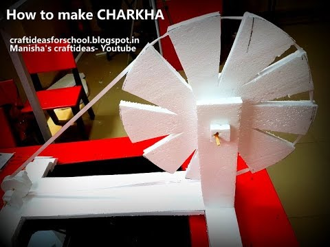 How to make a Charkha , Charka prop for Independence day , Gandhi charkha