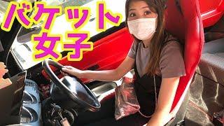 彼女の車にバケットシートを入れたよ!【ルポ GTI フォルクスワーゲン】