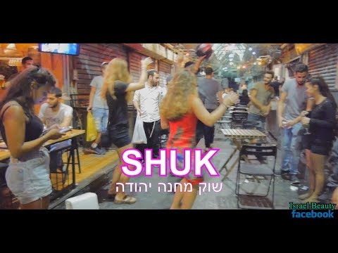 Jerusalem Nights - Shuk Mahane Yehuda