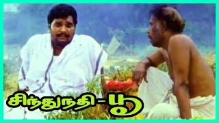 Sindhu Nathi Poo Tamil Movie Scenes   Ranjith's Emotional Scene   Senthamizhan   K T Kunjumon