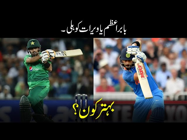 Babar Azam vs Virat Kohli – Who is the Better Batsman? | 9 News HD