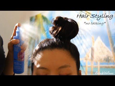 ASMR *HAIR STYLING* (No Talking) Brushing Knots, De-greasing, BIG BUN, LAYING EDGES w. Hair Products