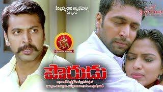 Jayam Ravi Pourudu Full Movie || 2019 Telugu Full Movies || Jenda Pai Kapiraju