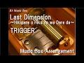 "Last Dimension ~Hikigane o Hiku no wa Dare da~/TRIGGER [Music Box] (Game IDOLiSH7"" BGM)"