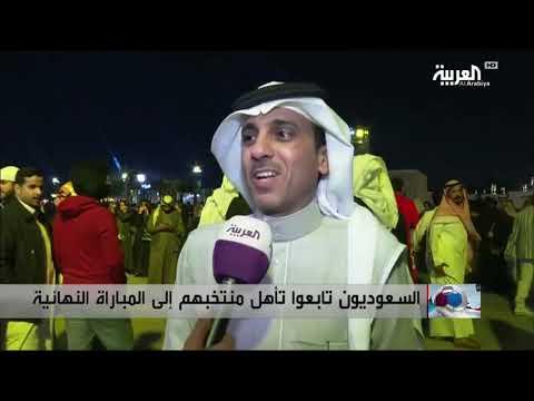 كيف تابع السعوديون فوز المنتخب من البوليفارد في الرياض ؟  - نشر قبل 2 ساعة