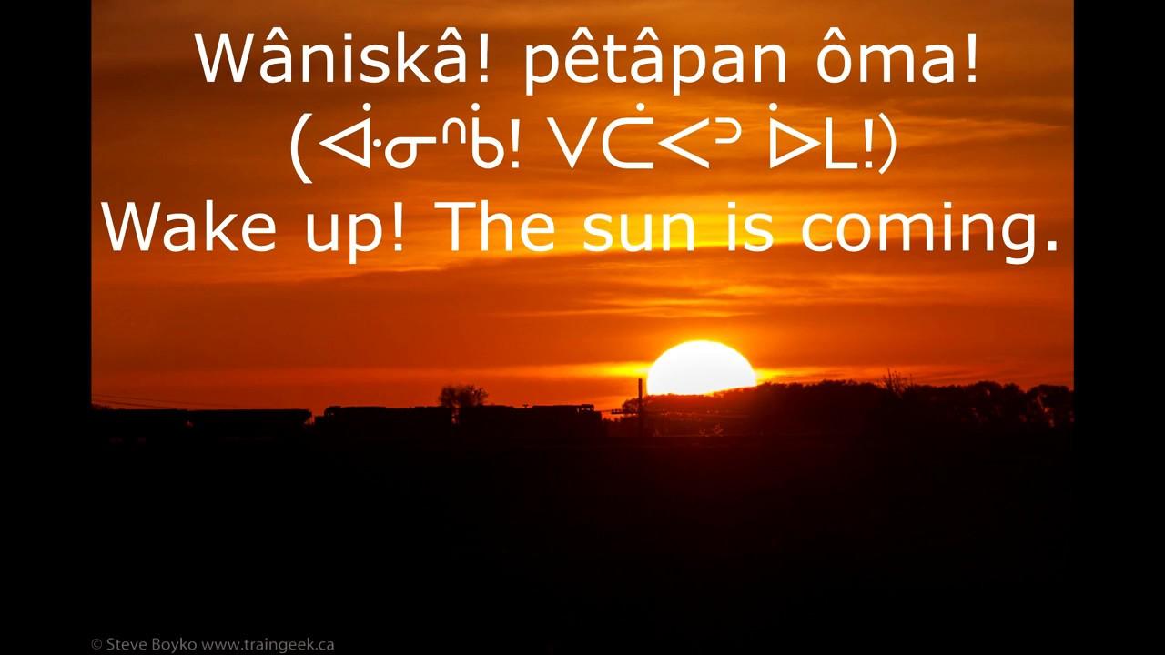 cree sunrise song lyrics english translation youtube
