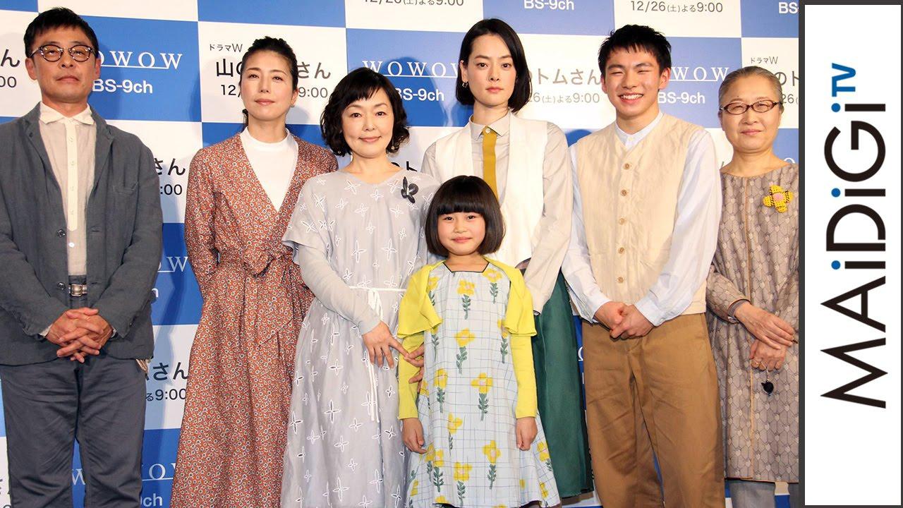 Watch Satomi Kobayashi video