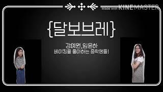 제1회 함'S 명장배 홈베이킹 챔피언십(중학생 대상) …