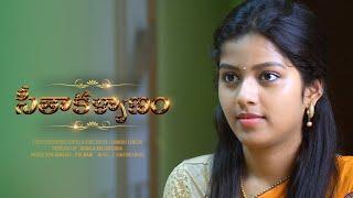 Seethakalyanam Telugu short film || 16mmcreations ||Divya jyothi productions || chandu ledger