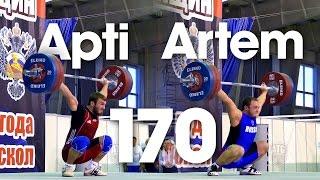 Apti Aukhadov & Artem Okulov 170kg Snatch 2015 Russian Weightlifting Championships