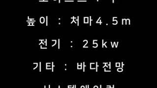 시흥시 정왕동 아파트형공장 배곧 로얄팰리스테크노 1차 …