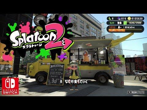 [Live Stream🔴] Nintendo Splatoon 2 Gameplay Battle Multiplayer Online Switch - Продолжительность: 3:17:58