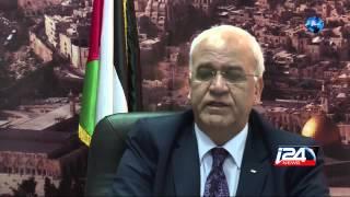 البرلمان اليوناني يعترف بدولة فلسطين بحضور عباس