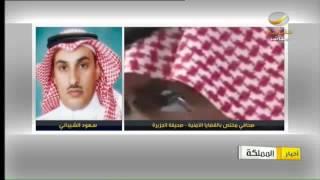 دور المملكة في مكافحة الإرهاب - أخبار المملكة