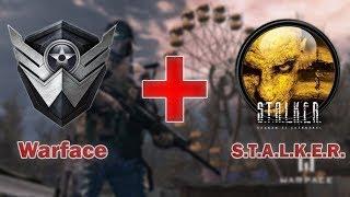 Warface на движке Stalker | Лицо Войны | Трейлер
