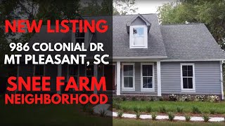 986 Colonial Drive Mt Pleasant SC IPhone Tours with Bob