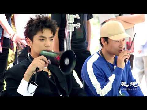 Kris Wu 吴亦凡 - Tian Di 天地 MV Shooting 花絮