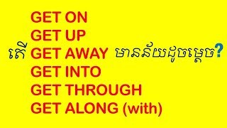 Phrasal Verb get on | get up | get away | get into and get through | study English Khmer