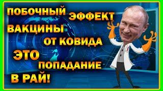 Навальный прибыл в Германию. Теракт в Ярославле. Опасность российской вакцины. Марш Новой Беларуси.
