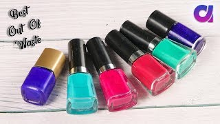 Best out of waste Nail polish bottles crafts idea | Room decor | Artkala