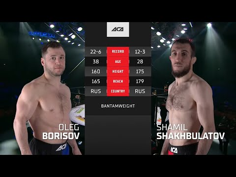 ACA 121 - Бой вечера: Олег Борисов vs. Шамиль Шахбулатов | Oleg Borisov vs. Shamil Shakhbulatov
