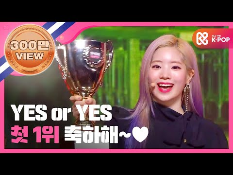 [Showchampion behind EP.115] TWICE(トワイス) - YES or YES an unpublished encore