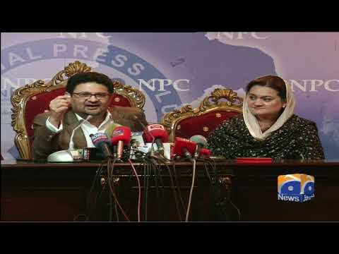 Special Report - PML-N Leaders Press Conference Islamabad