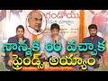 Rarandoi Veduka Chuddam Movie Press Meet Full Video | Nagarjuna | Naga Chaitanya | Kalyan Krishna