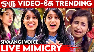 Sivaangi Voice-க்கு நான் Practice பண்ணல: Nisitha Interview | Ashwin, Cooku With Comali 2 | Vijay TV