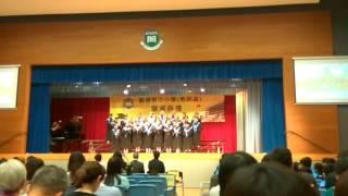 觀塘官立小學(秀明道) 2015/16年度畢業典禮(6C班表