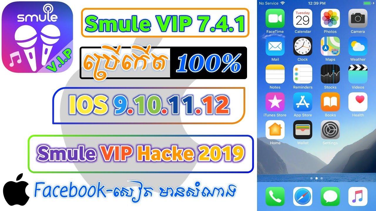 កម្មវិធី Smule VIP 7 4 1 100% Free សំរាប់ IPhone ios 2019